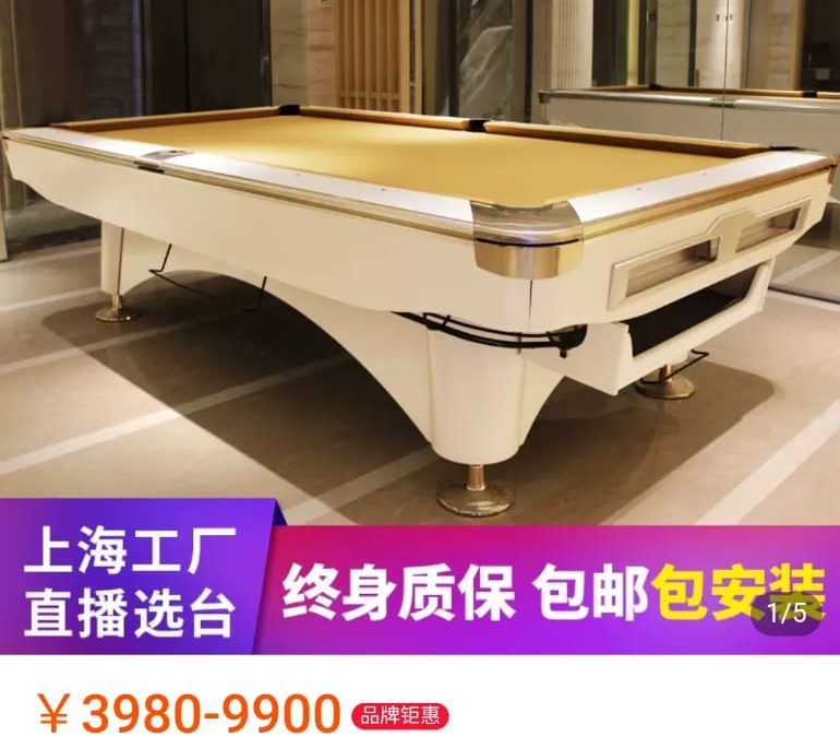 Assembly Billiard Table In Sing Ming Walk